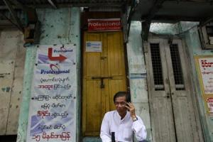 Myanmar mobile1