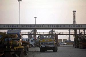 Myanmar terminal