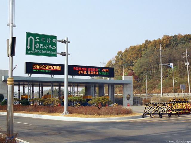 North Korea_DMZ1_Arno Maierbrugger
