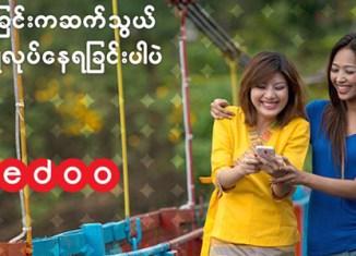 The long wait for Ooredoo in Myanmar