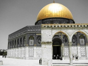 Palestine announces bond by end of quarter