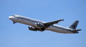 Qatar Airways stake in Cargolux