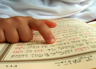 Malaysia aims to become 2nd biggest Quran printer