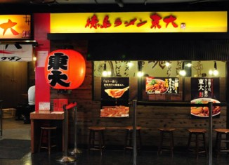 Japanese restaurant chains show appetite for Thailand