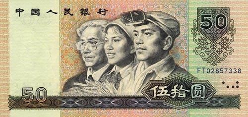 Malaysian companies urged to accept Renminbi