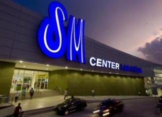 High demand seen for SM Prime's maiden bond sale