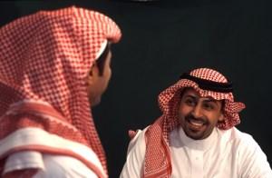 Business optimism index for Saudi Arabia released