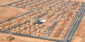 Saudi Housing