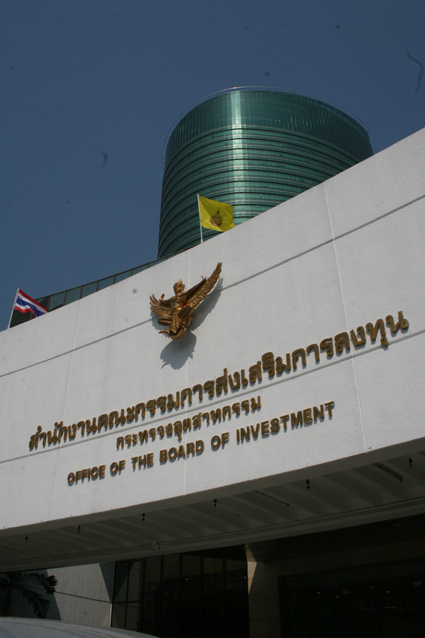 Thai Board Of Investment AM