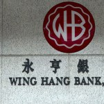 Singapore's OCBC offers $4.95b for Wing Hang bank
