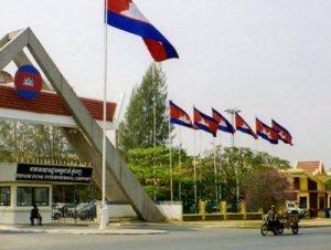 airport phnom penh