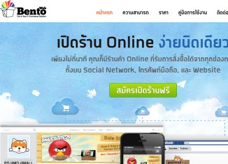 Thailand's BentoWeb plans Asian expansion