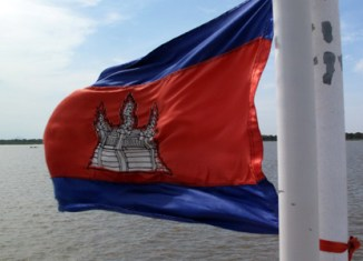 Cambodia sold its ship registry rights (plus flag)