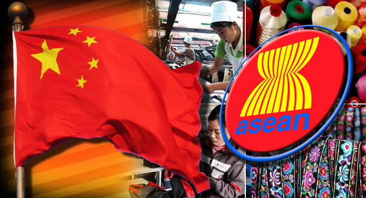 China-ASEAN trade forecast to hit $500b by 2015