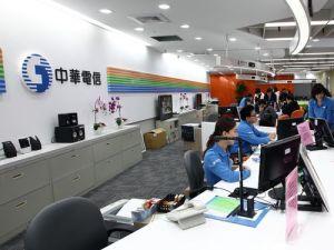 chunghwa_telecom1