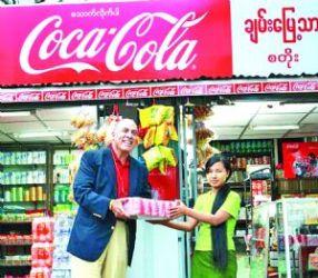 cocacola myanmar