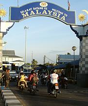 cross_border_into_Malaysia