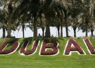 Dubai developers compete for 'garden city'