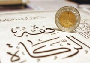 islamic finance1