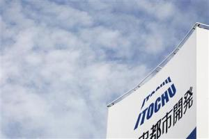 Logo of Itochu Corp is seen on an advertisement board of its group company in Tokyo