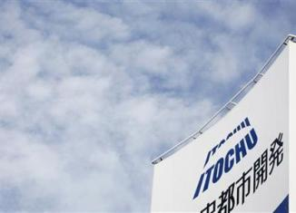 Itochu in $1 billion tie-up with Thailand's CP group