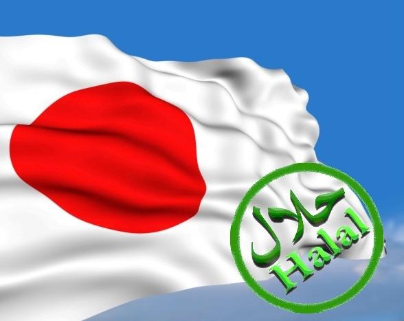 Japan wants slice of halal pie