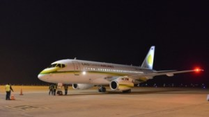 lao-central-airlines-ssj100