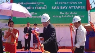 New Lao airports planned to push tourism