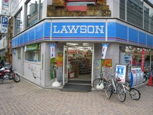 lawson-convenience-store-in-japan