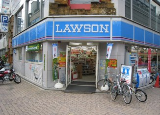 Japanese convenience store eyes expansion to Philippines
