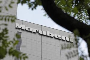 A logo of Japanese trading house Marubeni Corp on headquarters in Tokyo