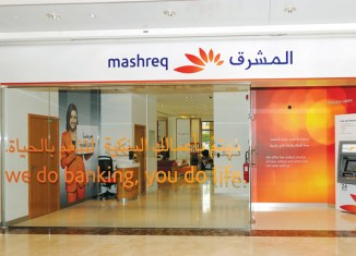Mashreq launches debut workshop for SMEs in the UAE