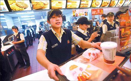 McDonald's in Vietnam: Let the burger war begin