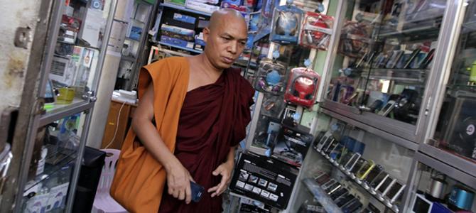 Phone providers in Myanmar reveal price plans