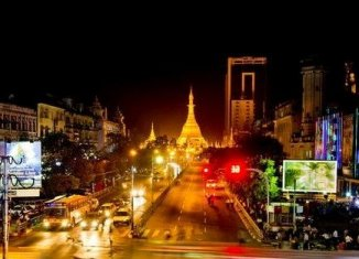 Myanmar Second Reform