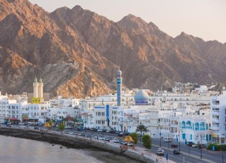 Property deals in Oman reach $770 million