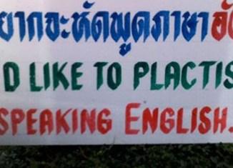 Do you speak English? Not in Thailand