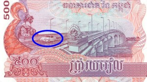 Cambodia's 500 riel banknote already features a Porsche