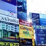 Thailand has highest REIT yields in ASEAN