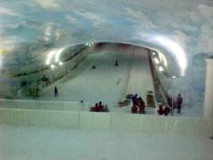 ski-slope-china