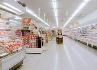 Slider ASEAN Processed Food