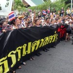 Pitsuwan tipped as Dem candidate in Thai election
