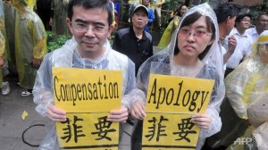 taiwan-protest
