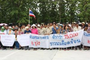thai farmers demo