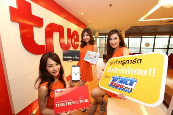 Thai billionaire plans record $2.3b listing