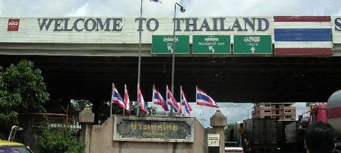 Malaysia to build business, tourism gateway to Thailand