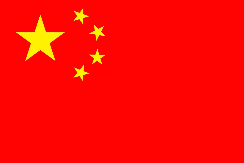 INVERSIONES DE CHINA (TAIWAN) EN LA REPUBLICA DOMINICANA