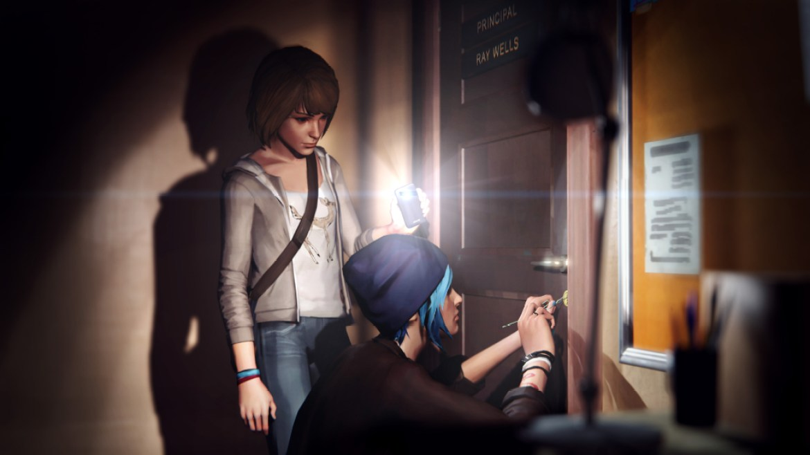 LIS EP3 Date announce screen