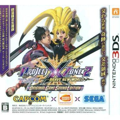 project-x-zone-2-brave-new-world-original-game-sound-edition-418317.17