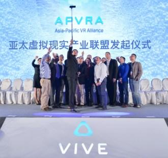 Asia-Pacific Virtual Reality Alliance (APVRA)_2